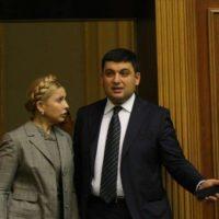 Гройсман отдаст Тимошенко за долги Путину