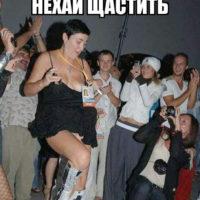 Лолиту вышвырнули из украинского поезда