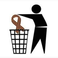 В Украине запретили георгиевскую ленту