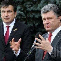 Порошенко лишил Саакашвили гражданства