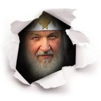 Московский патриарх Гундяев анонсировал конец света