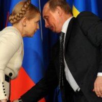 Обнародована схема финансирования Тимошенко Кремлем
